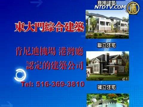 【广告】东大门综合建筑公司