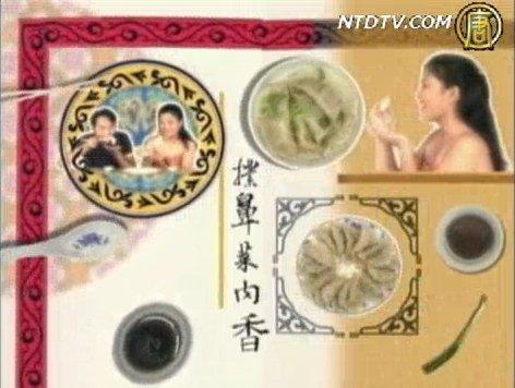 【广告】味全水饺王 京厨珍品系列