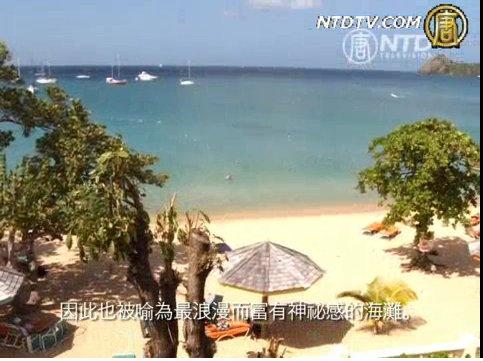 【广告】加勒比的梦幻-圣露西亚