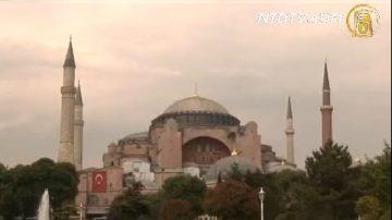 土耳其首次迎來神韻