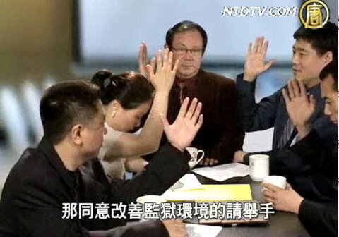 大陸新聞解讀(146)雷人網事:決策