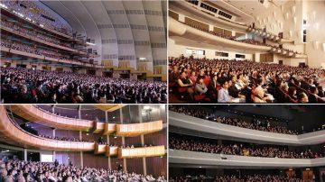神韵风靡世界 中共给全球剧院发谣言信阻扰