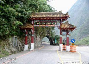 """台湾""""安心旅游补助""""5大方案7月上路"""