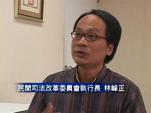 黄华华在台成被告 突显台民主窗口