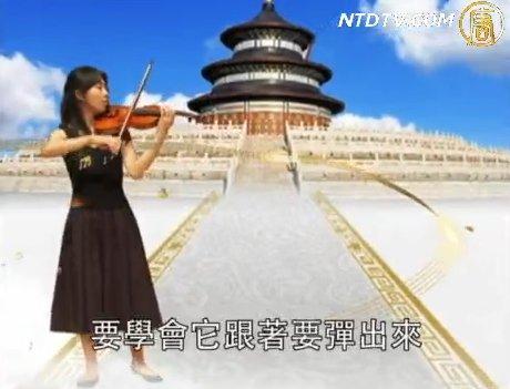 港名小提琴家赞大赛令音乐界惊喜