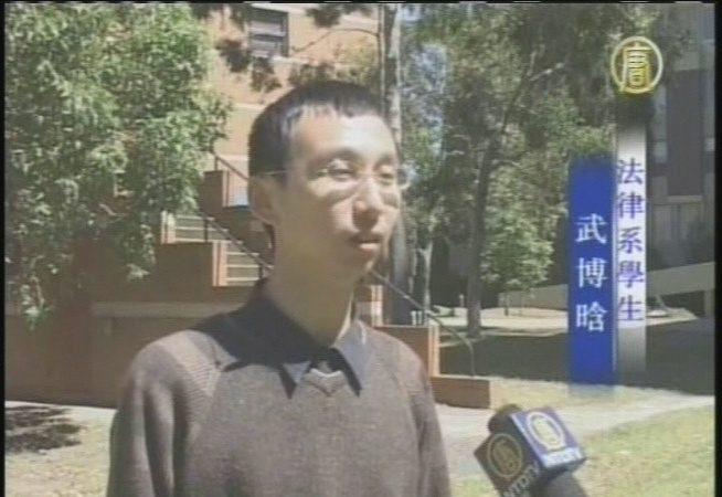 【百姓話壇】中國留學生致信胡錦濤(下)