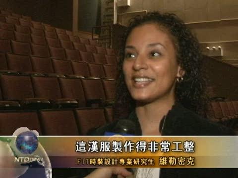 時裝學院學生讚漢服傳統文化價值