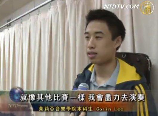全世界华人小提琴大赛选手热身