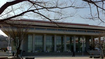 韩釜山法院正义裁定神韵首演如期  中共干扰未遂