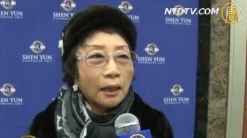 女性社会活动家看神韵后惊叹:得见新中国