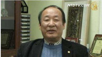韓國著名人士祝賀神韻演出