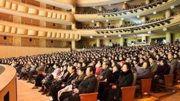 组图:韩高阳拒中共施压 神韵首场剧院挤爆
