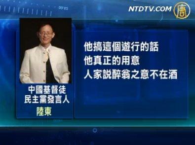 中共海外操控华人新年游行受谴责