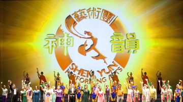 組圖:正在給中國帶來變革的偉大藝術