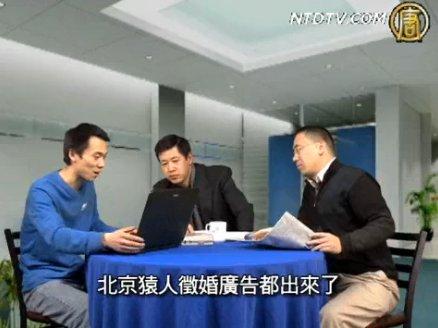 大陸新聞解讀(183)小品:增值的北京人