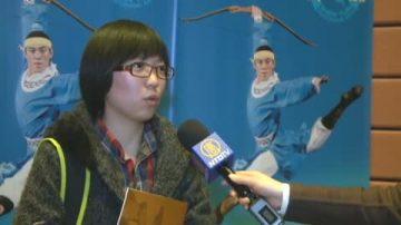 中國留學生  神韻淨化身心