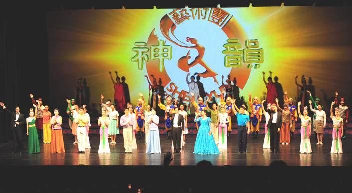 組圖:神韻堪培拉首演爆滿 各界觀眾盛讚