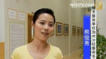 前神韻團員祝賀香港主辦方勝訴