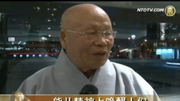 韓著名法師:佛陀慈悲濟世的演出