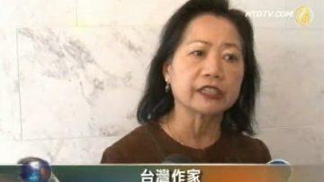 神韻再現神傳文化  華人讚賞