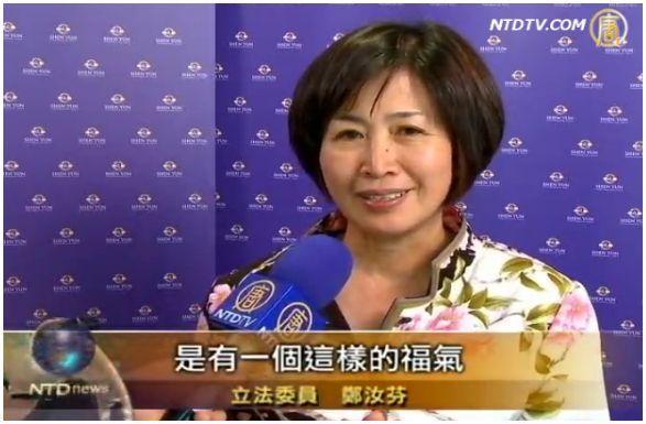 台湾政要:再忙也要来看神韵