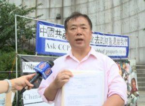 六四学运领袖刘刚:退出中共是反抗专治体制