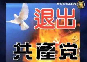 """周晓辉:欢迎胡锦涛等加入""""三退""""行列"""