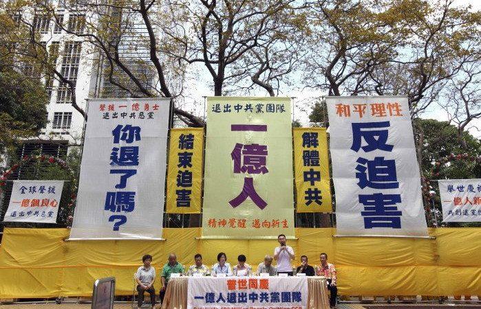 港慶一億「三退」大遊行 各界讚意義大(組圖)