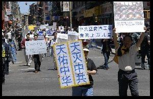 道中人:中共将亡 真正的中国人才是国家未来
