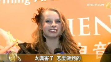 中国舞美妙超凡 达拉斯观众羡慕