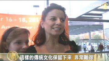 观神韵 阁家体验中国文化