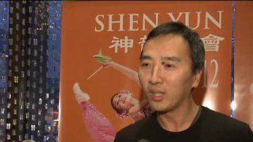 华人观神韵:生命的珍贵希望
