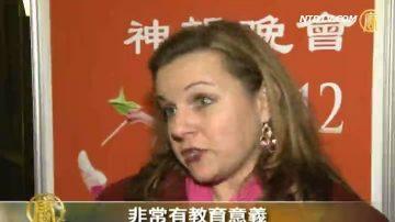 媒体销售经理﹕愿神韵在中国上演