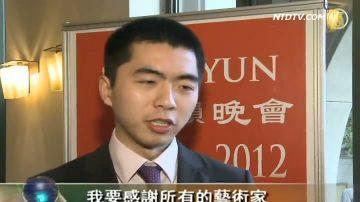 海外華人:中國文化名揚國際很可貴