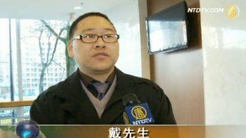 大陸移民:神韻讓華人找到根