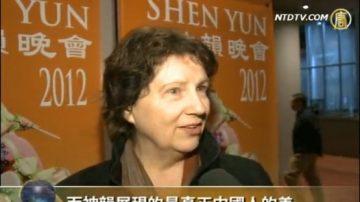 作家:神韻展現真正的中華文化