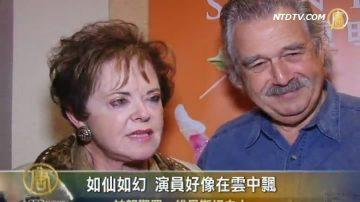 佛州观众:神韵是中国文化的美好呈现