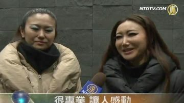 日本舞蹈演員盛讚神韻演員非同一般