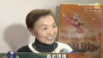 芭蕾舞团母女齐赞神韵高超完美