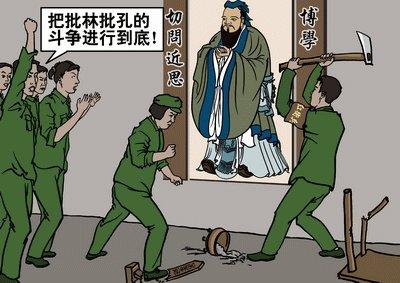 熱點互動直播:談中華文化與道德重建