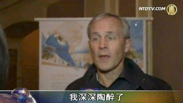 明州剧院总裁首次结识中国舞