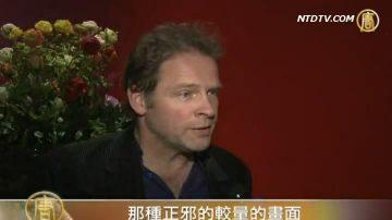 荷蘭著名喜劇大師再次被神韻震撼