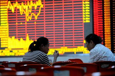 熱點互動直播:中國股市會崩潰嗎?