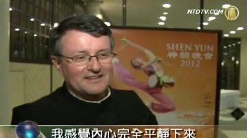 教皇管風琴師: 感受到平和與寬容的力量