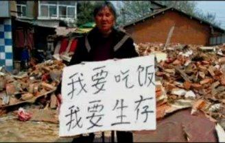 """漫谈党文化(12):""""稳定压倒一切"""""""