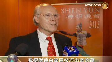 傳媒教授:神韻表現積極向上的中國