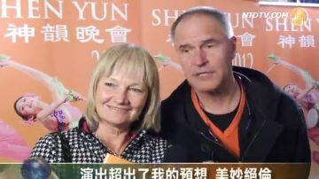 瑞典观众:希望神韵能到中国演出