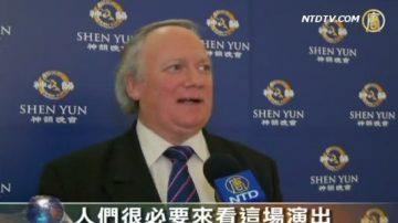 神韻展現新中華 法國名流大開眼界