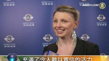 英国精英人士赞赏神韵恢复中国文化