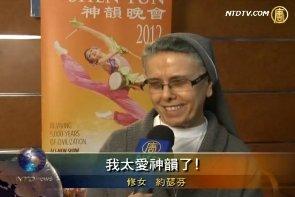 修女们感谢神韵带来天堂的体验